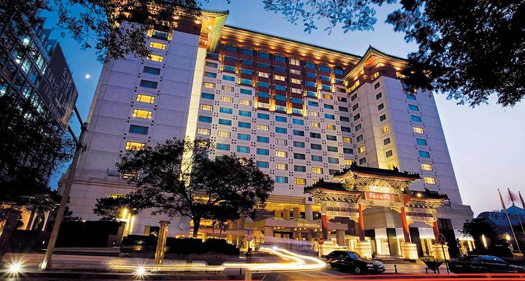 Peninsula Hotels Beijing