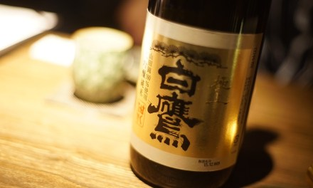 Beyond Sushi: How to Enjoy Sake at Home