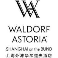 LuxeGetaways_Waldorf_Astoria_Shanghai_Logo