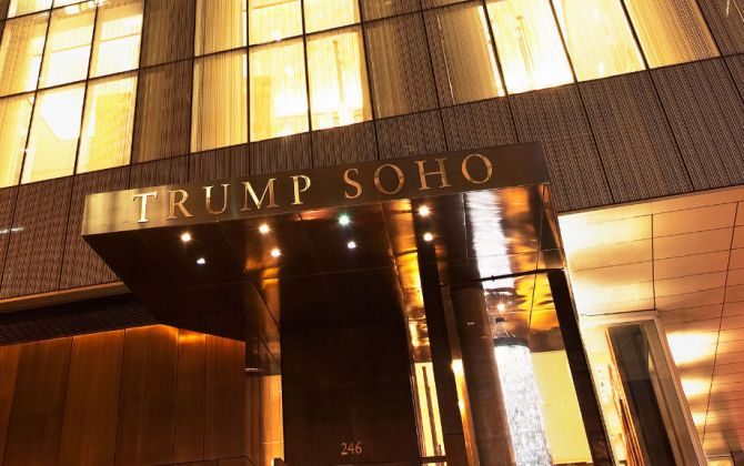 Best NYC Hotels for Summer Trump SoHo 1