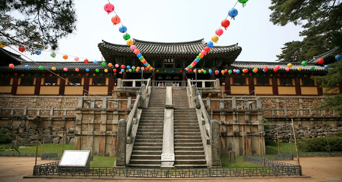 Top 10 Magnificent Temples in Asia Bulguksa Temple North Gyeongsang South Korea