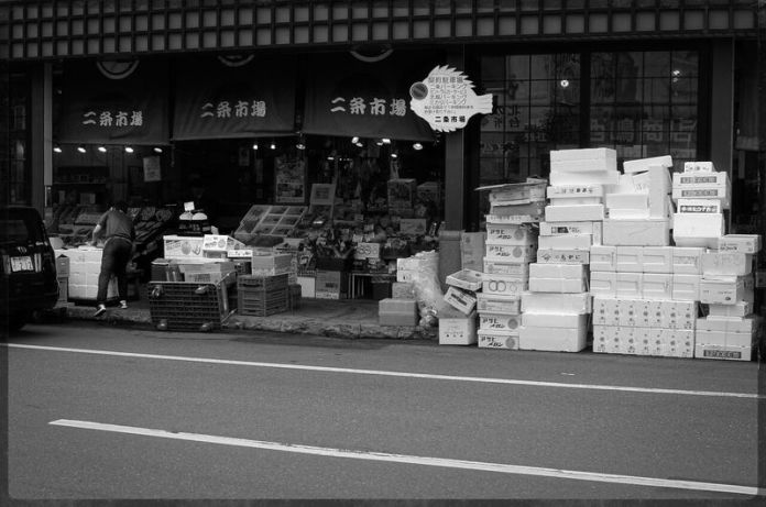 Morning Action Nijo Fish Market Sapporo