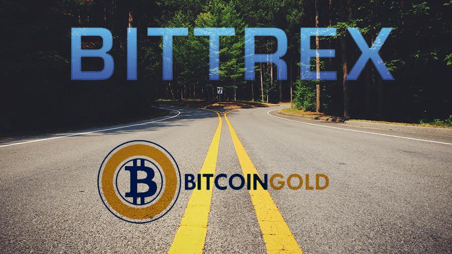 BTG(ビットコインゴールド)の付与をBittrexが発表!