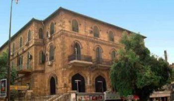 فندق بارون الحلبي - Husam Taj Eddin