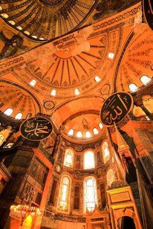 Aya Sofya Masque - Istanbul, Turkey - Luxuria Tours & Events