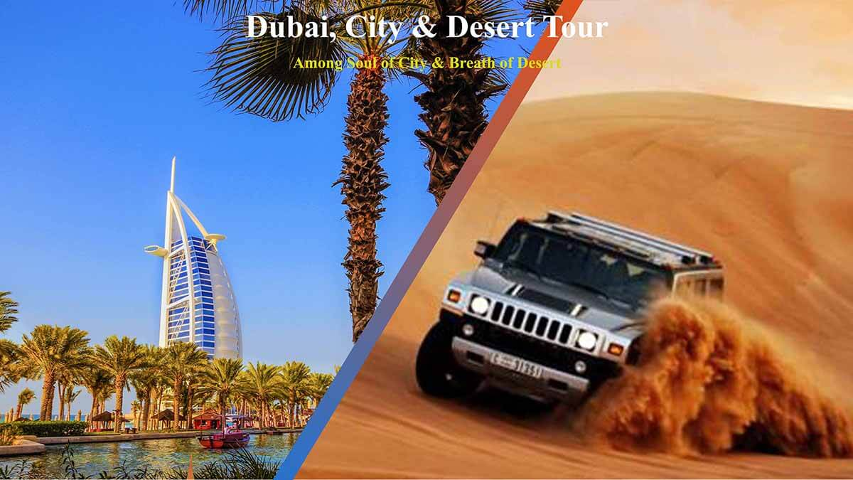 City & Desert Tour - Luxuria Tours & Events