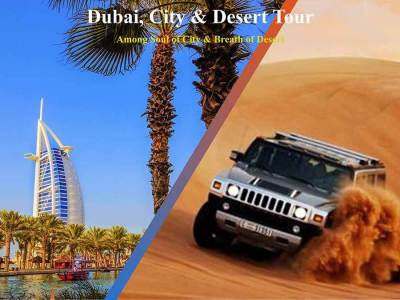 City & Desert Tour - Luxuria Tours & Events
