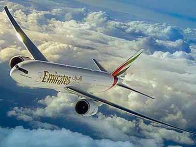 Emirates Airlines - Luxuria Tours & Events