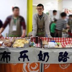 angela-carson-beijing-blog-le-fromager-de-pekin-buy-best-cheese-in-china-online-02