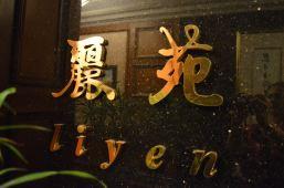 the-ritz-carlton-kl-kuala-lumpur-best-5-star-hotel-spa-weekend-getaway-luxurybucketlist-44