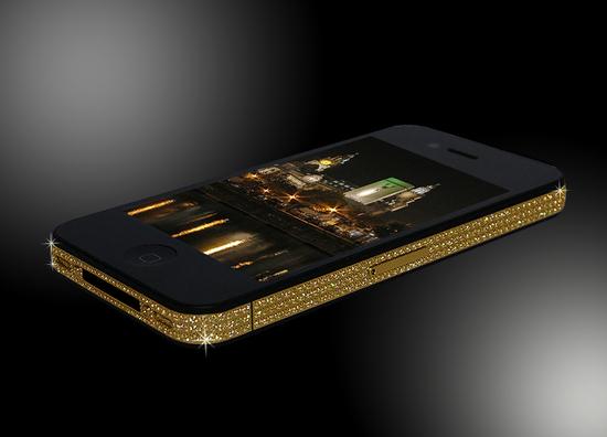 iPhone 4 Swarovski Gold & Platinum Edition2