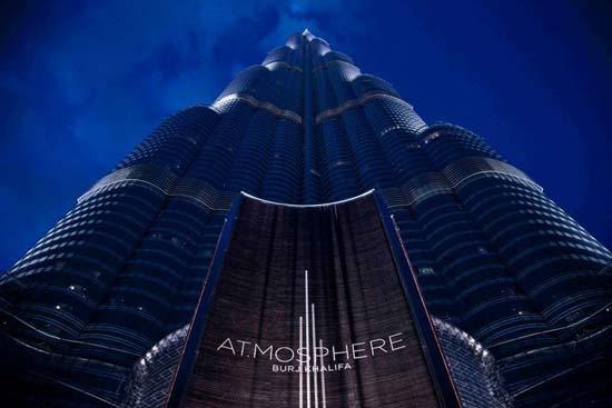 At.mosphere Burj Khalifa