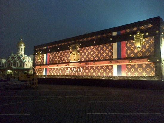 Louis Vuitton: L'Ame du Voyage Exibition In Moskow
