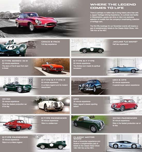 jaguar_heritage_driving_experience