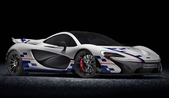 McLaren Pays Homage To Alain Prost With One-Off P1