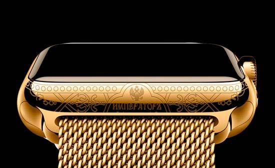 Apple Watch Epoca Imperia Peter I Milanese