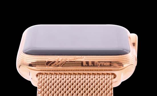 Apple Watch Epoca Putin Milanese