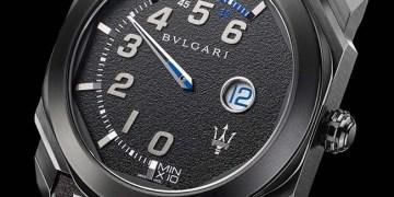 Bulgari Octo Retro Maserati