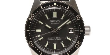 BEAMS Japan x Seiko Prospex 1965