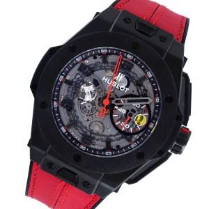 Hublot Big Bang Ferrari 401.cx.0123.vr stainless steel 45mm auto watch
