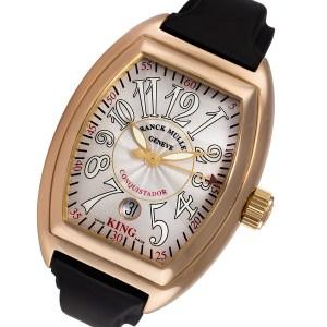 Franck Muller Conquistador 8002 SC King 18k rose gold 40mm auto watch