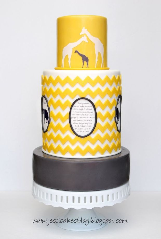 900_689520nWLy_chevron-inspired-safari-themed-baby-shower-cake.jpg