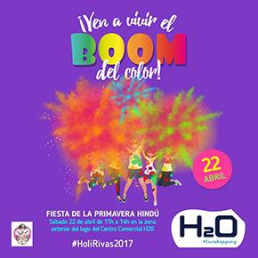 Holi Rivas 2017