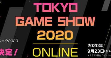 Tokyo Game Show 2020 Online Announcement Banner