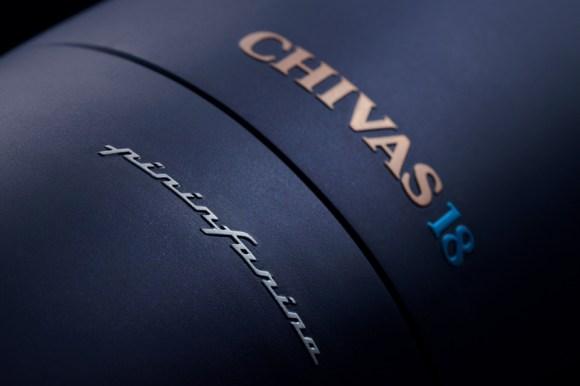 2 Chivas 18 by Pininfarina Level 1 lvbmag.com