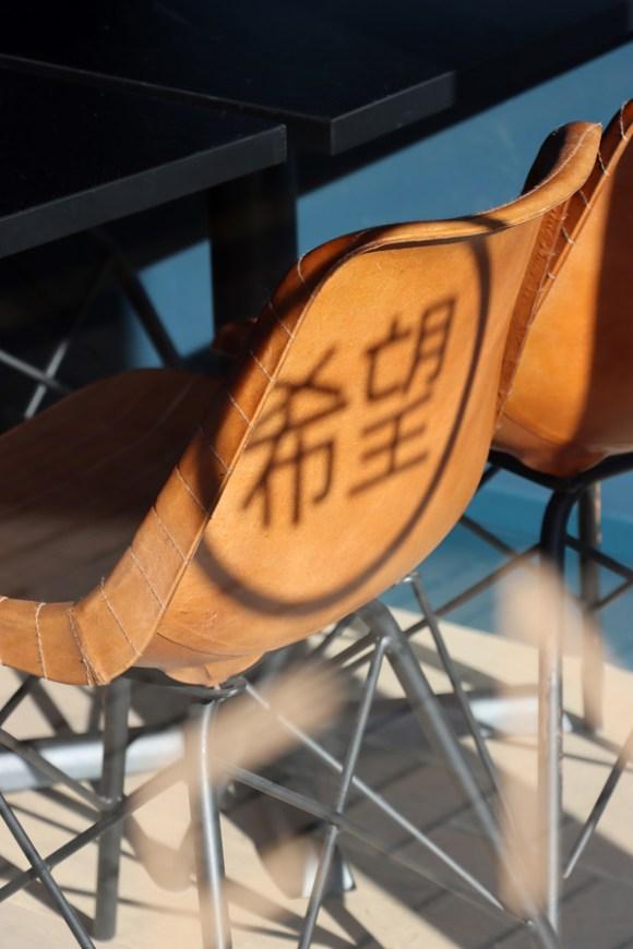 Kibou Japanese Restaurant Chairs Northcote Road London © Lavender's Blue Stuart Blakley