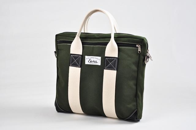 Beckel briefcase