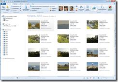Фотоальбом Windows Live теперь поддерживает формат RAW