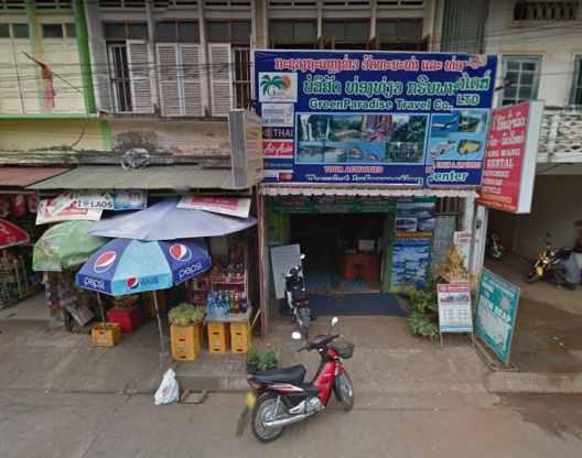 Street View Green Paradise Paksé