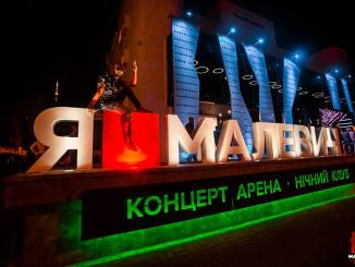 lviv ukrayna malevich night club