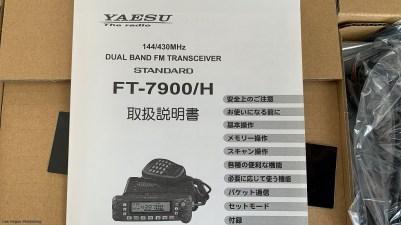 yaesu-ft-7900-6