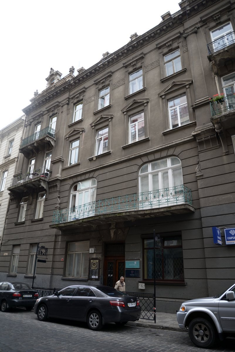 Lwów, ul. Fredry 6. 2016