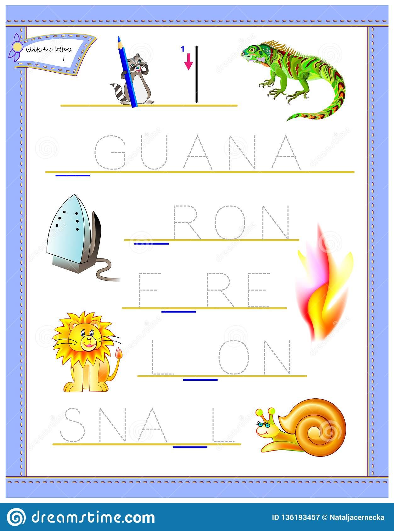 Printable Puzzle Games For Kindergarten
