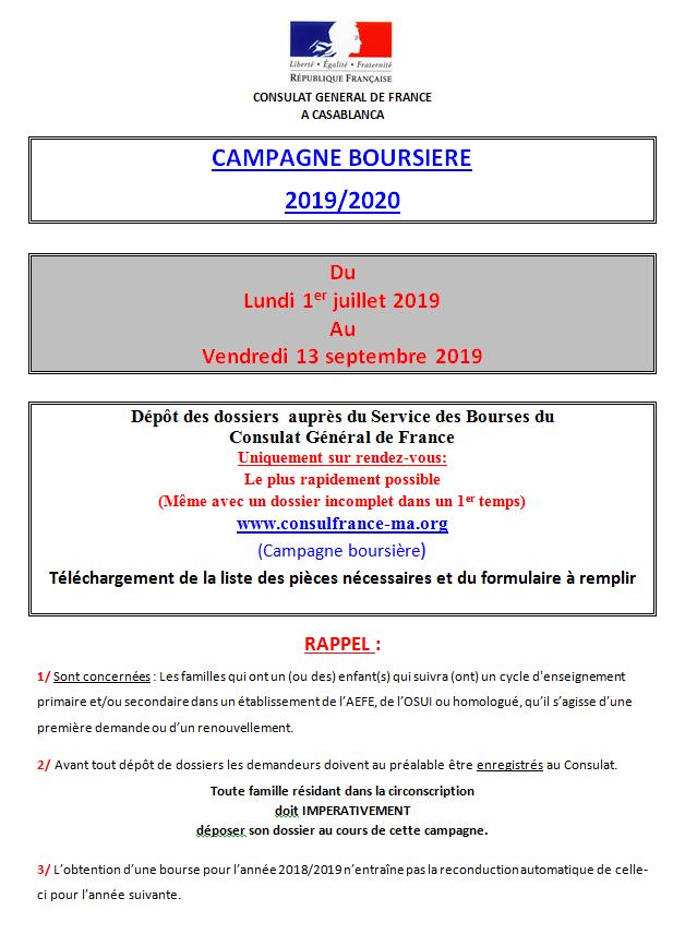 la 2ère campagne de bourses scolaires 2019-2020