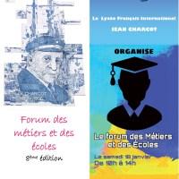 Le Forum des métiers et des écoles