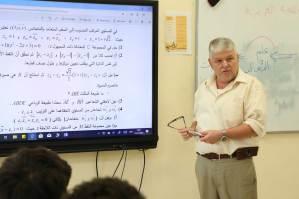 math arabe 05
