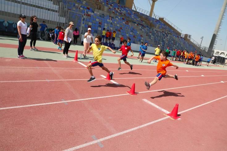 Olympiades 12
