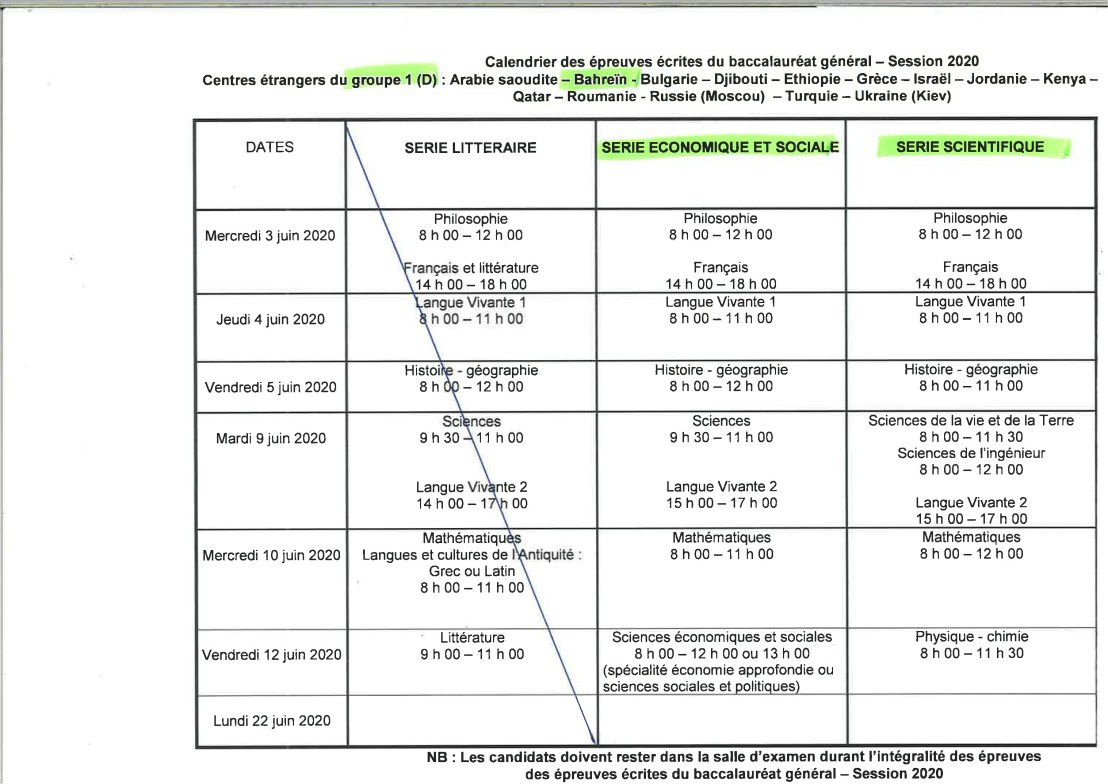 june 2020 written test calendar