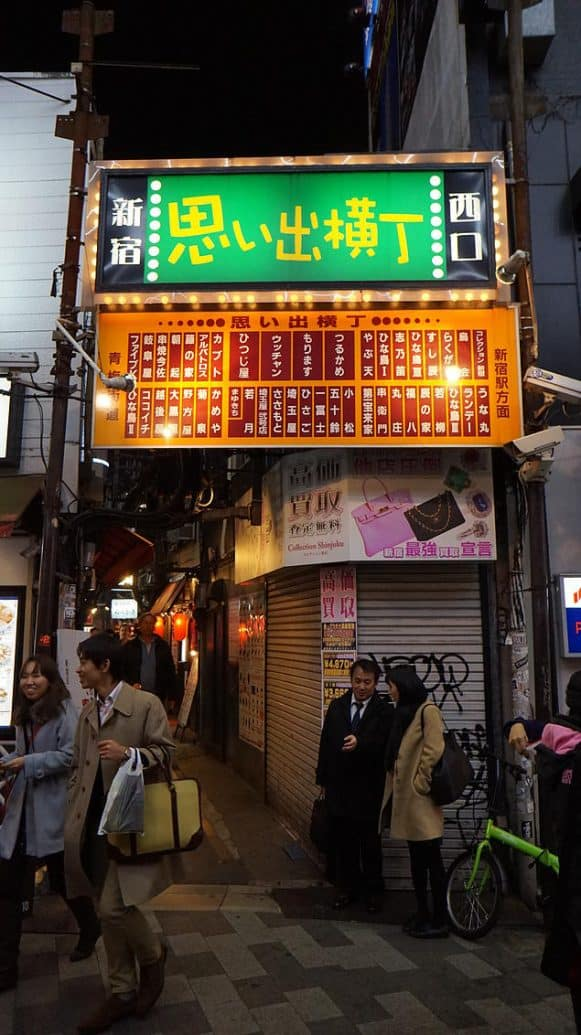Piss Alley entrance, to the narrow alley of sweet smelling Yakitori