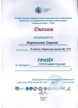 iA4m0dj7azs (1)