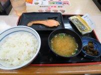 our breakfast -- yummy salmon!