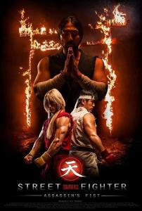 street-fighter assassin's fist poster