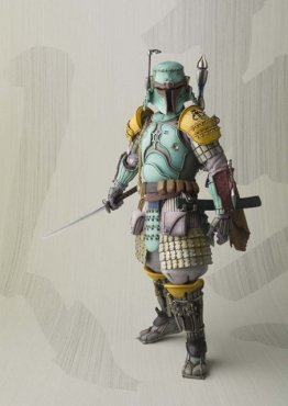 Ronin Boba Fett -with sword