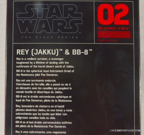 Star Wars Black Series Force Awakens Rey and BB-8 -rear package