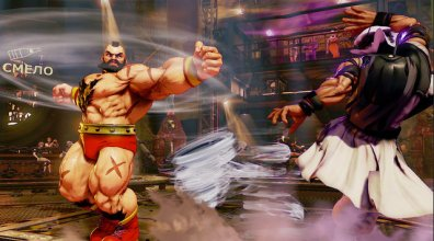 Zangief Street Fighter 5 -lariat