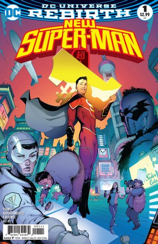 New Super-Man issue 1 cover